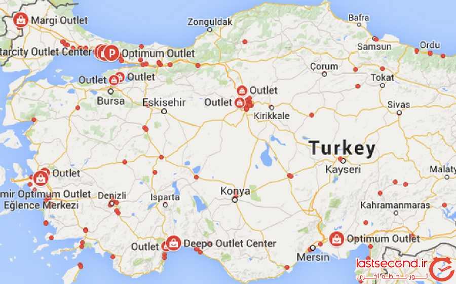 سفرنامه دور ترکیه