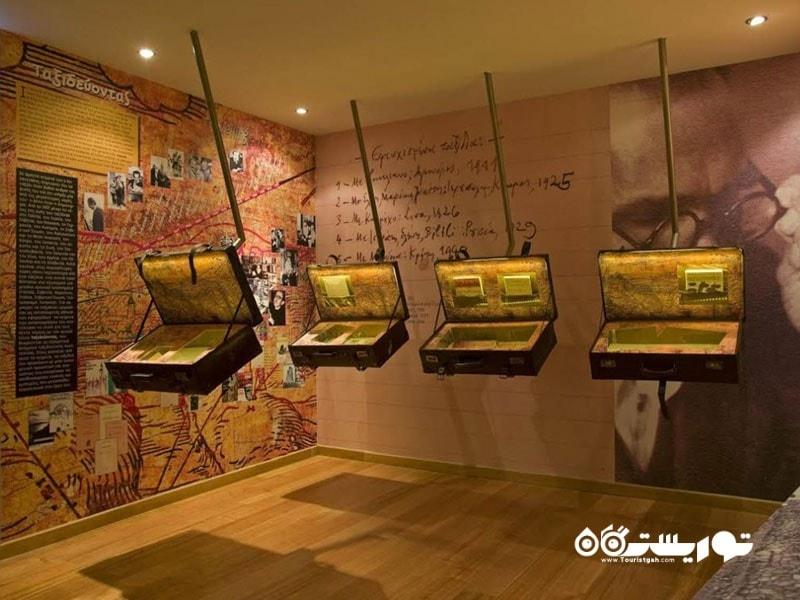 موزه نیکوس کازانتزاکیس (Museum of Nikos Kazantzakis)