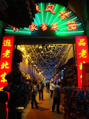 چین ، پکن - خیابان وانگ فو جینگ – ۲۹ سپتامبر ۲۰۱۱