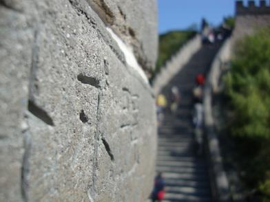 چین ، پکن - دیوار بزرگ – ۱ اکتبر ۲۰۱۱