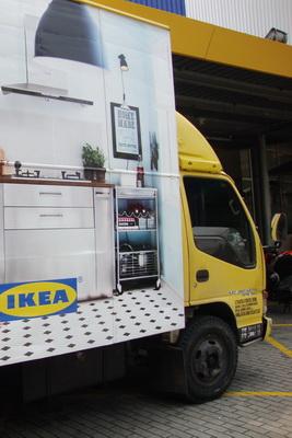 فروشگاه آیکیا (IKEA)