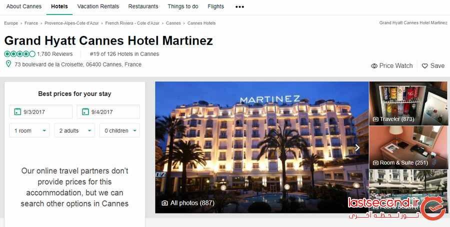 محافظت از مهمانان هتل با شاهین شکاری