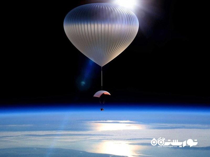 مرتفع ترین جایی که می توان روی کره زمین به آن سفر کرد