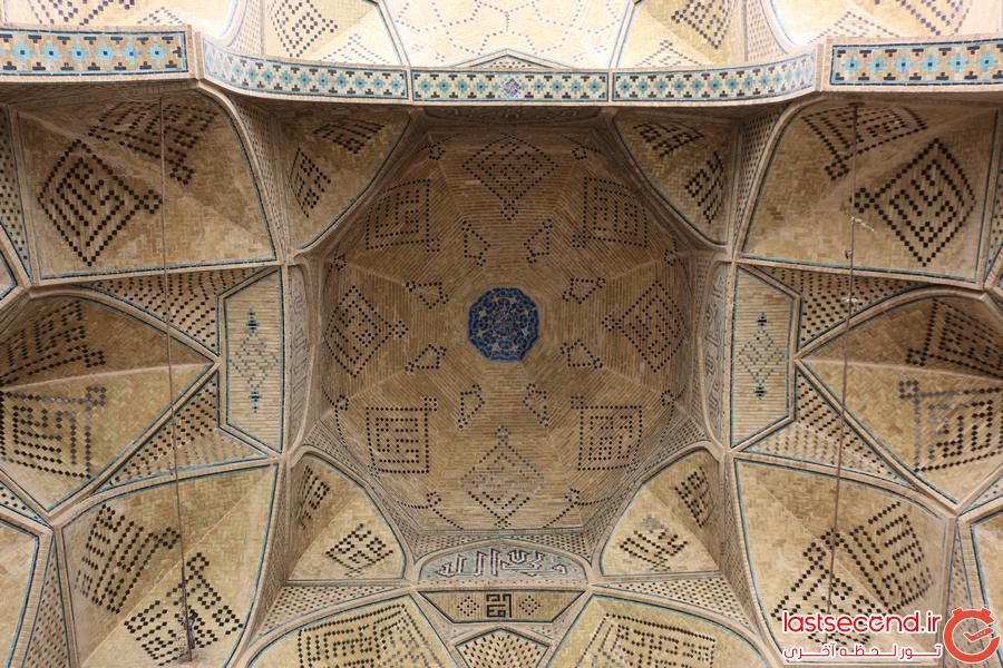سفرنامه اصفهان