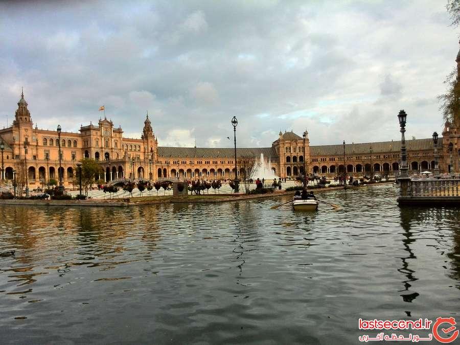 سفرنامه اسپانیا
