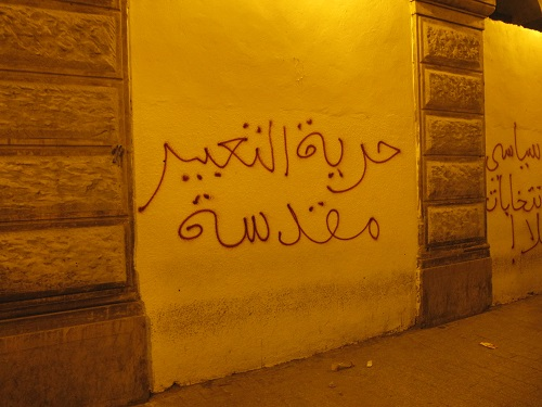 IMG 8205 - سفر به تونس - مقدمات سفر