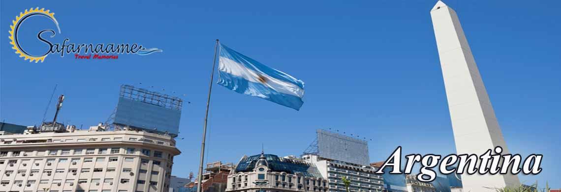 سفرنامه آرژانتین