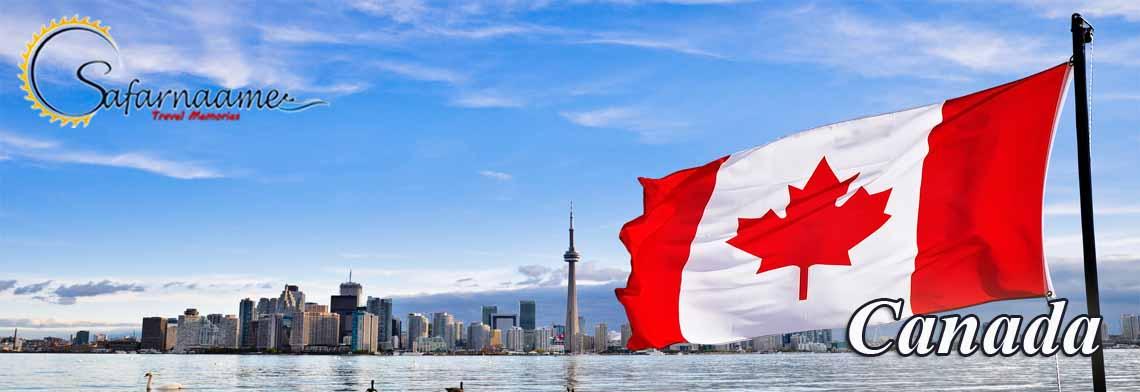 سفرنامه کانادا