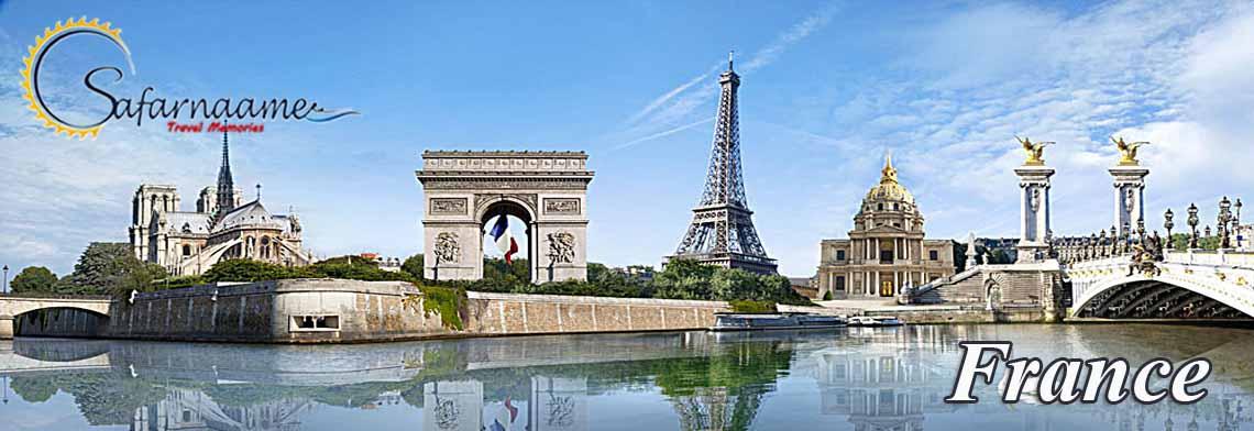 سفرنامه فرانسه