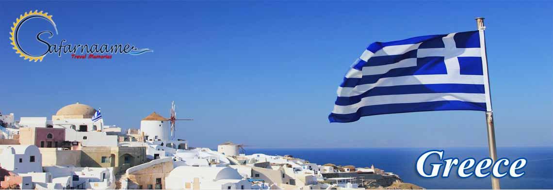 سفرنامه یونان