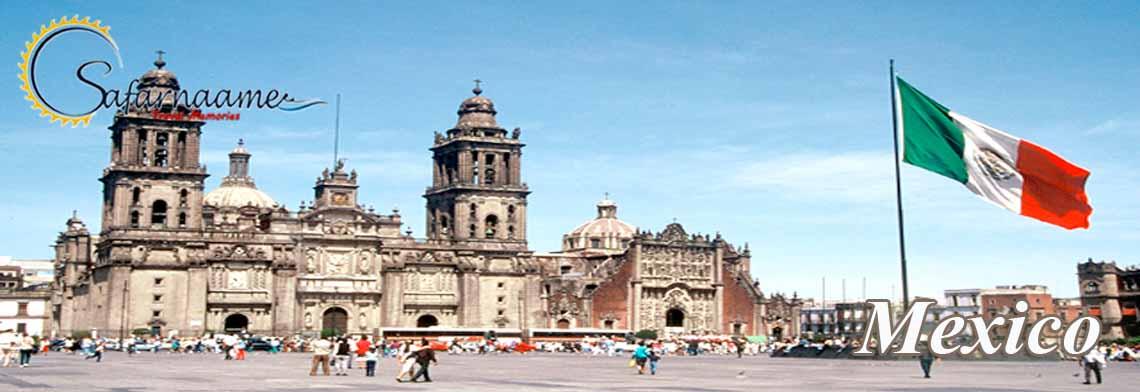 سفرنامه مکزیک