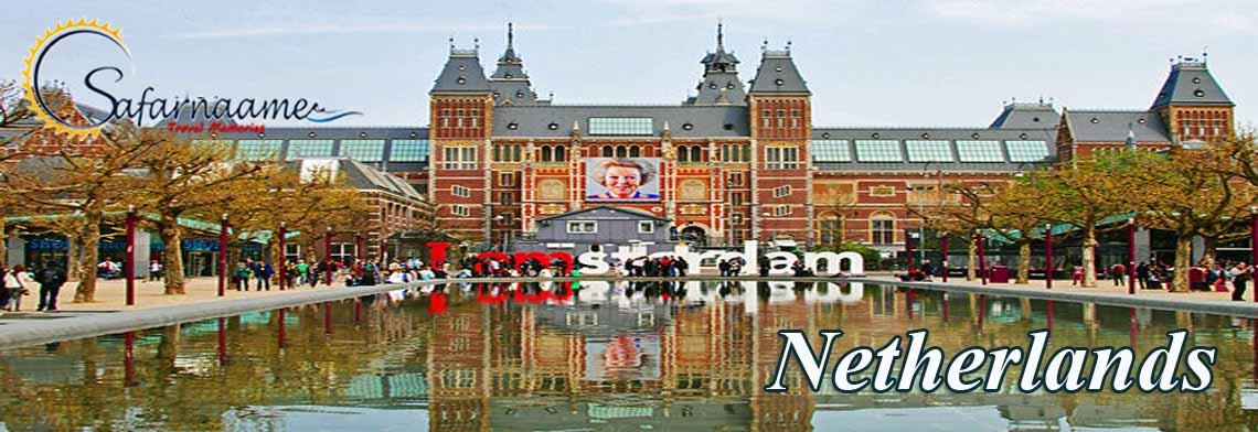 سفرنامه هلند