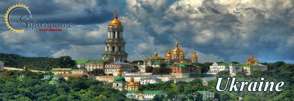 سفرنامه اکراین