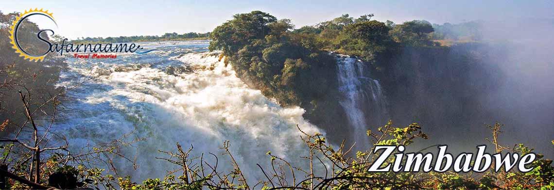 سفرنامه زیمبابوه