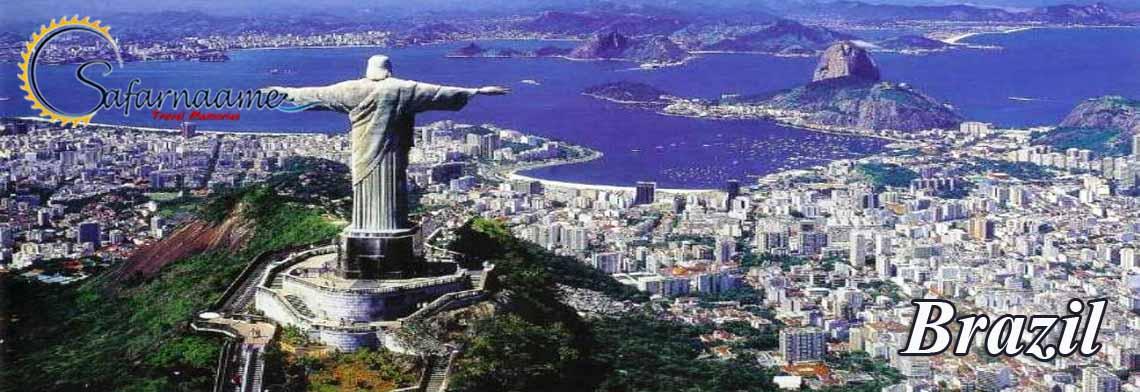 سفرنامه برزیل