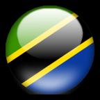 tanzania - سفر به آفریقا - تهیه مقدمات سفر
