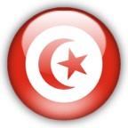 tunisia - سفر به تونس - مقدمات سفر