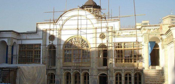 خانه ناصرالدین میرزا