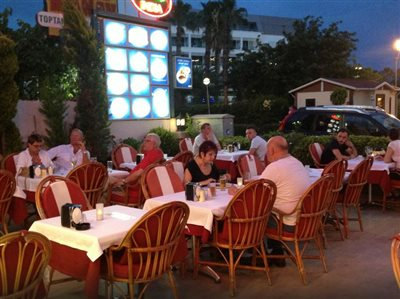 رستوران سمدان | Samdan Restaurant
