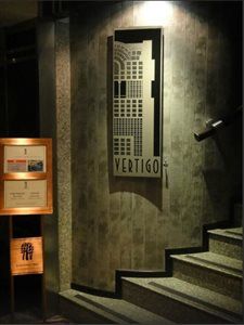 رستوران ورتیگو گریل | Vertigo Grill and Moon Bar