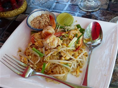 رستوران پاک دانگ | Paak Dang