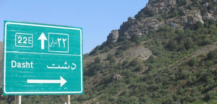 روستای دشت