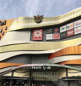 فستیوال مرکزی چیانگ مای | Central Festival Chiang Mai