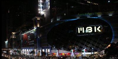 مرکز خرید ام.بی.کی بانکوک | MBK Center