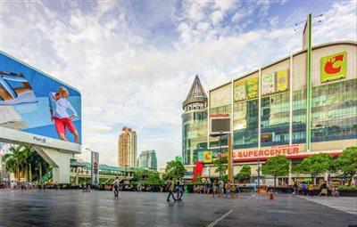 مرکز خرید بیگ سی | Big C Shopping Center