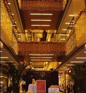 مرکز خرید تراسیتی | TerraCity