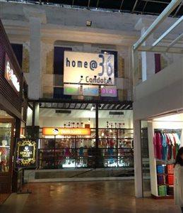 مرکز خرید دیسکاوری | Discovery Shopping Mall