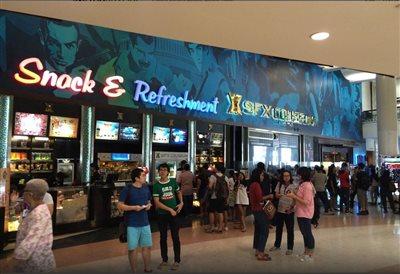 مرکز خرید سنترال فستیوال پوکت | central festival phuket