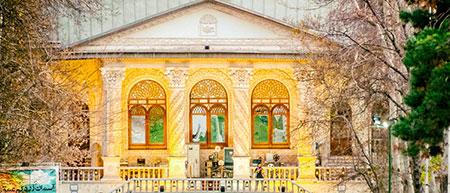تهران | موزه سینمای ایران