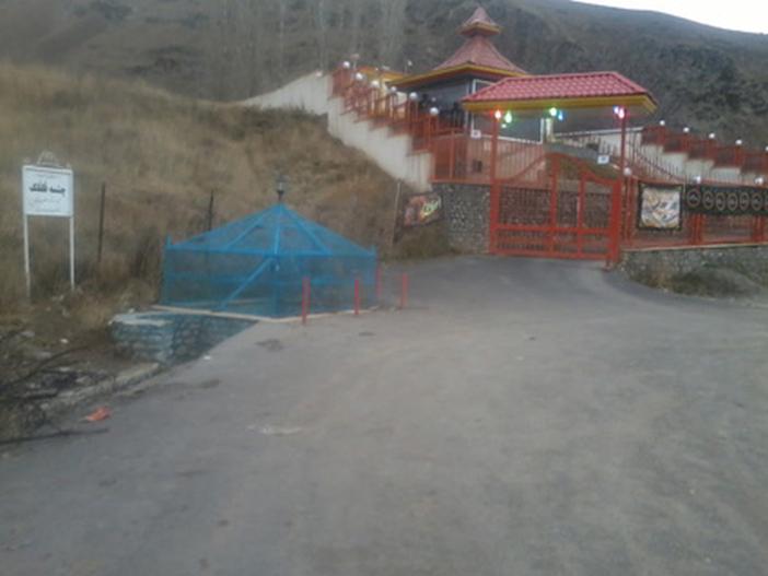 چشمه قلقلک، روستای سرزیارت