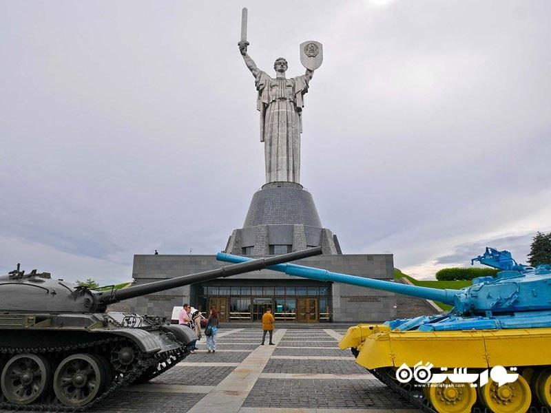 کی یف در اوکراین