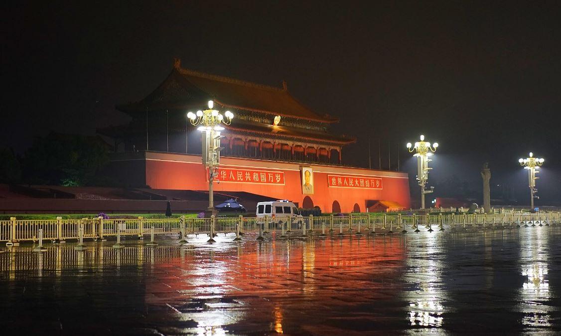 میدان تیان آن من