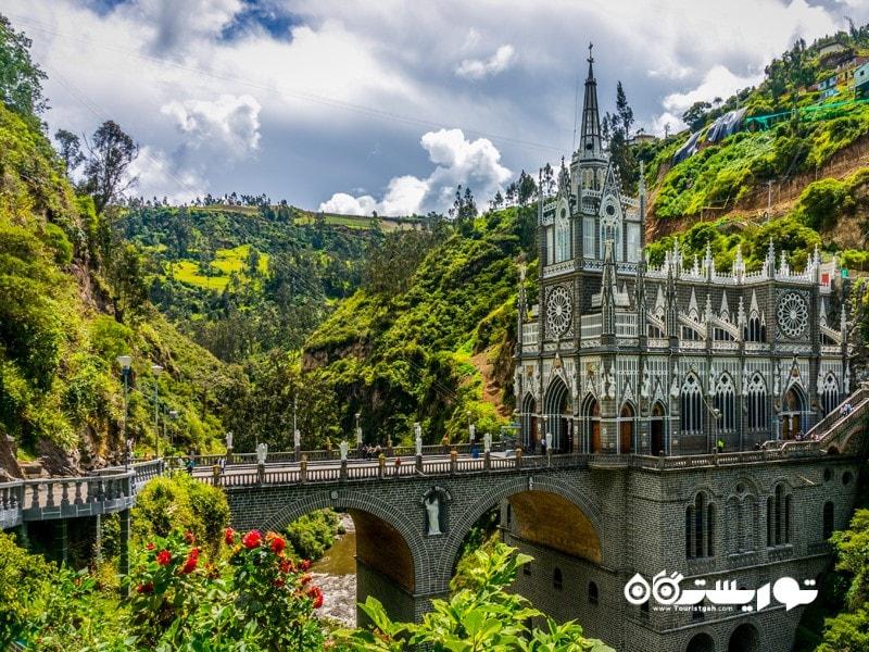 پناهگاه لاس لَجِس (Las Lajas)
