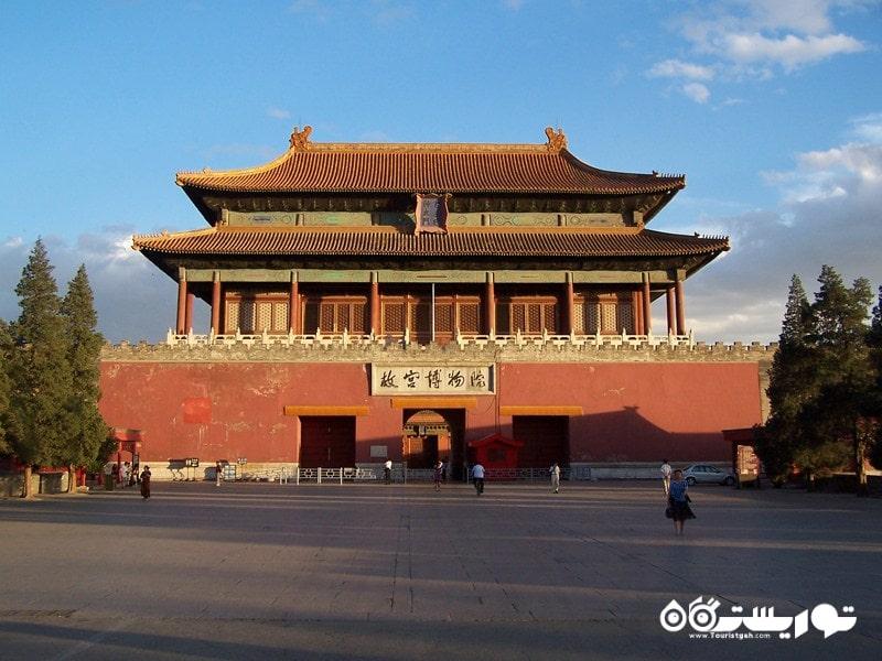 چین ، امپریال پلس ، پکن
