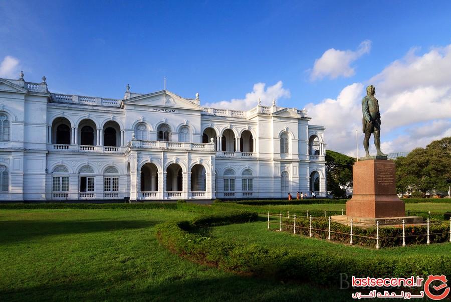 کلمبو، پایتخت تجاری سریلانکا