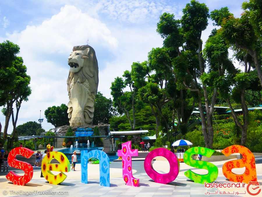 سنگاپور و کارهایی که باید انجام داد