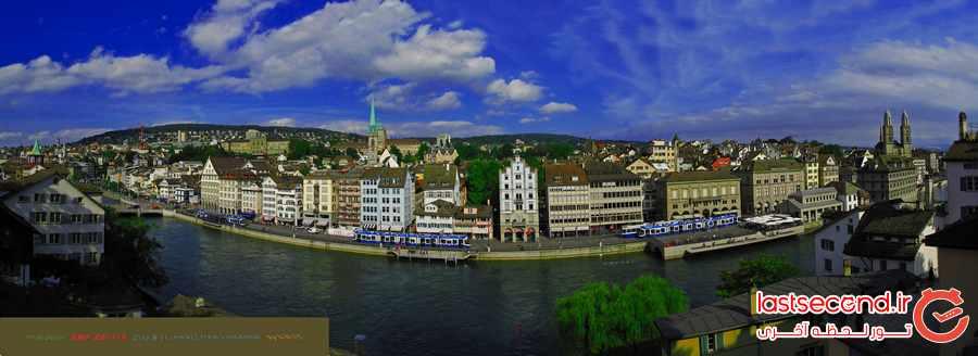 زوریخ سویس، بهشتی در اروپا + تصاویر          