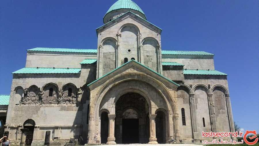 کلیسای کوتایسی