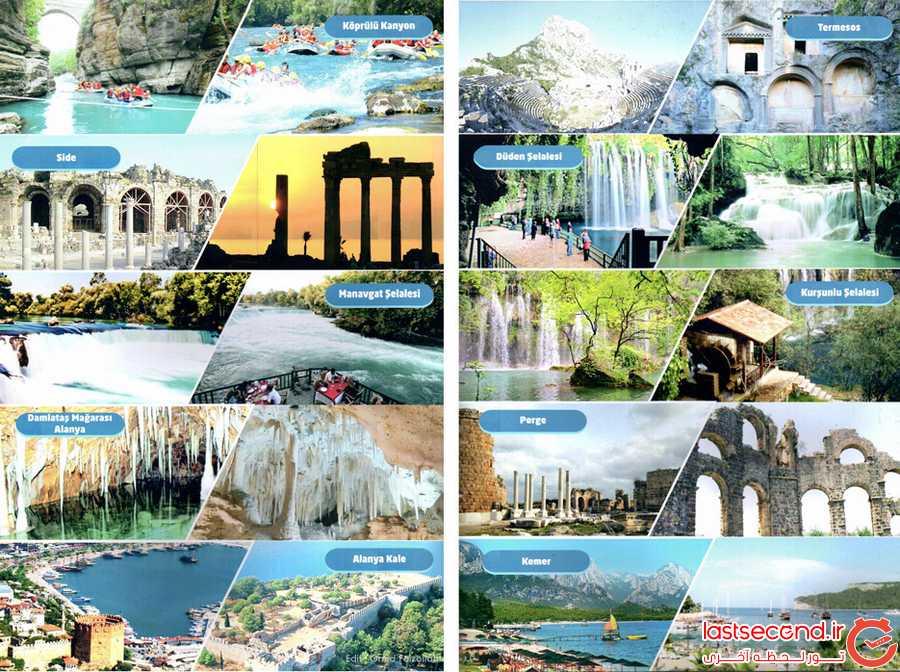 مکان های دیدنی شهر آنتالیا