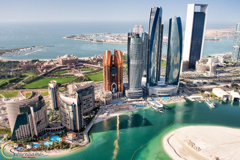 راهنمای امارات