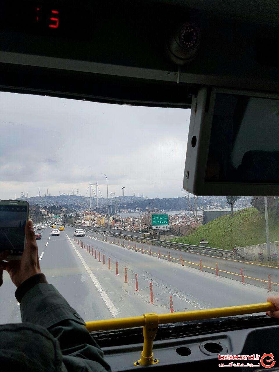 جاده استانبول