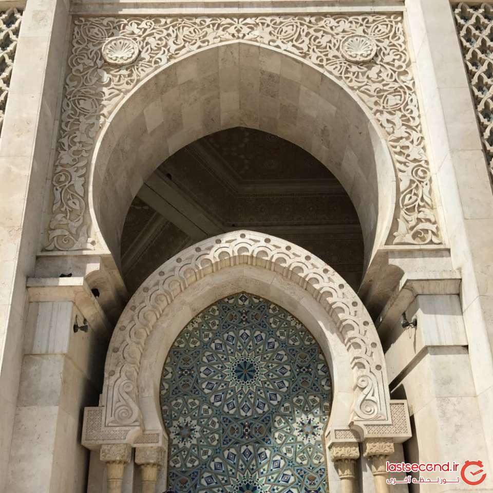 مراکش