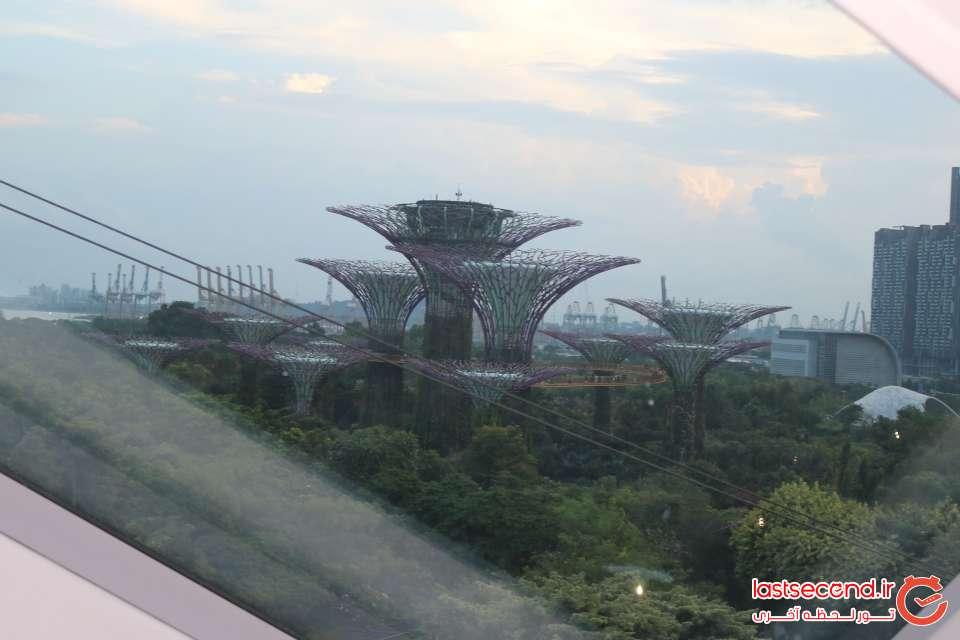 سنگاپور و مالزی