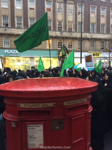 Ashoora in London 15