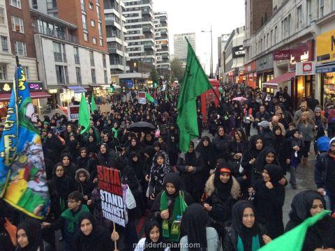 Ashoora in London 18