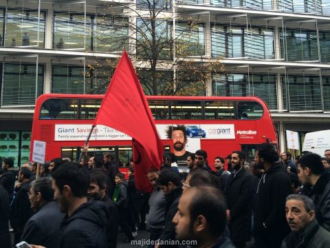 Ashoora in London 24